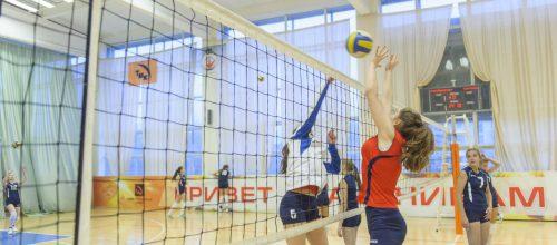 Волейбол (девочки)