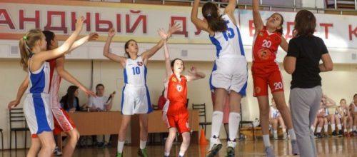 Баскетбол (девочки)