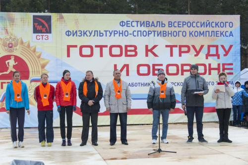 2014-Фестиваль ГТО
